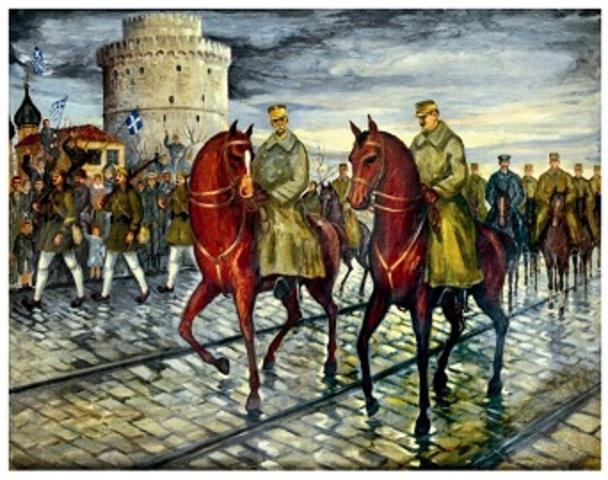 Ελληνικός στρατός στη Θεσσαλονίκη