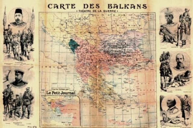 Συνθήκη συμμαχίας Σερβίας-Βουλγαρίας