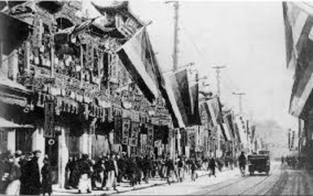 CCP captures Nanjing