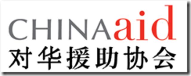 China AID Act