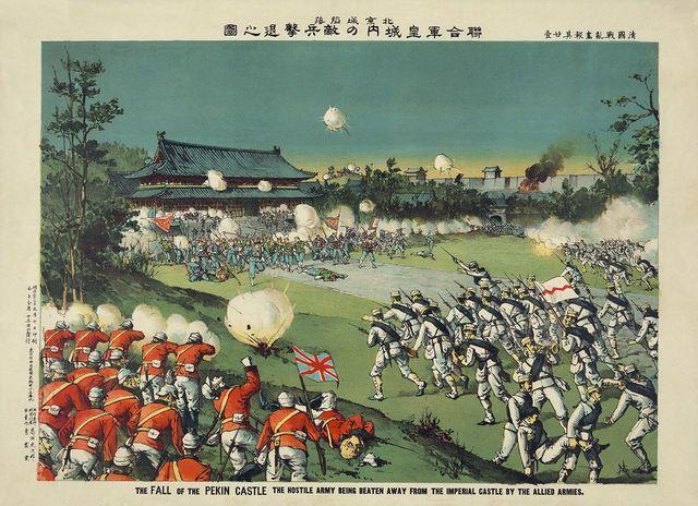 Boxer Rebellion (1899-1901)