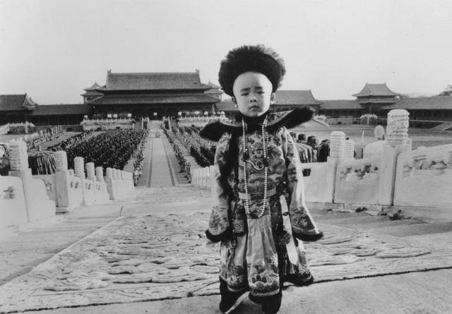 Emperor Pu Yi