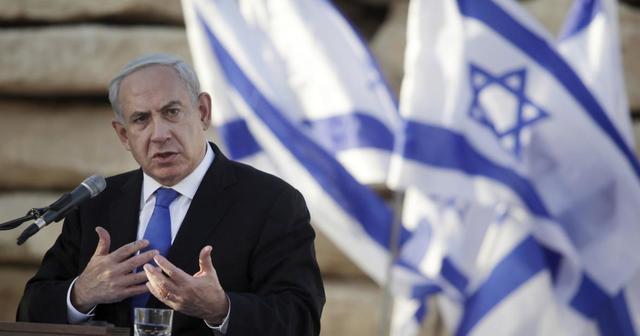 Jødisk stat oprettes
