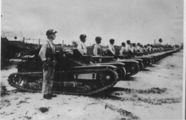 Revolta de 1924