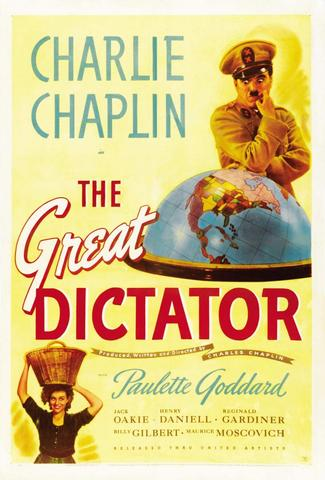 Release of The Great Dictator