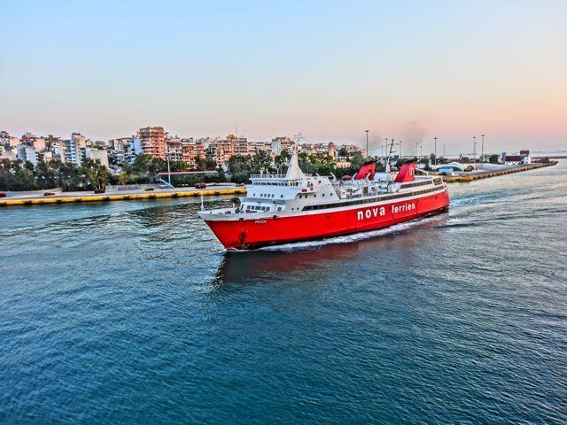 Take ferry out of Piraeus Port to Ios