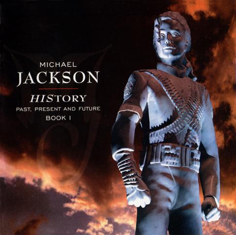 """Посмертный альбом """"Michael"""""""