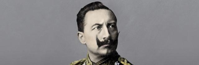 Otto Von Bismarck was born