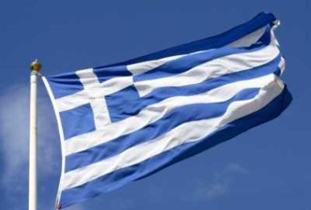 Εισχώρηση Ελλάδας στην Ε.Ε
