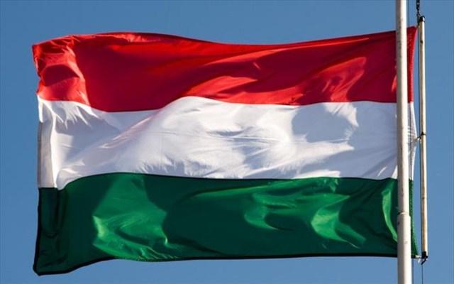 Εισχώρηση Ουγγαρίας στην Ε.Ε