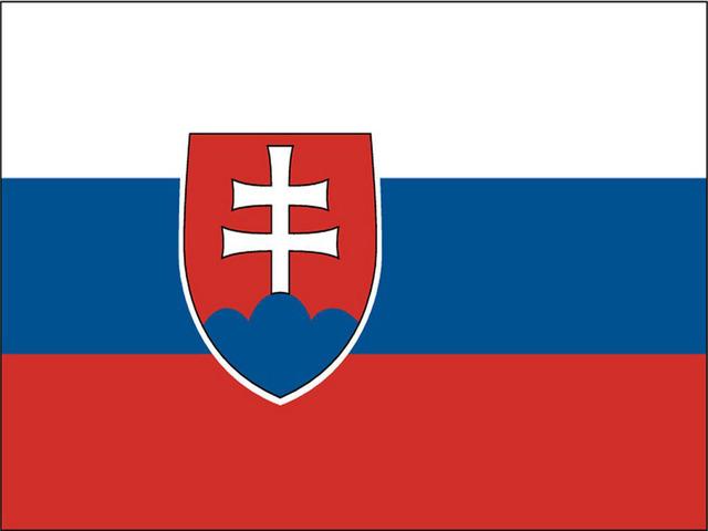 Εισχώρηση Σλοβακίας στην Ε.Ε