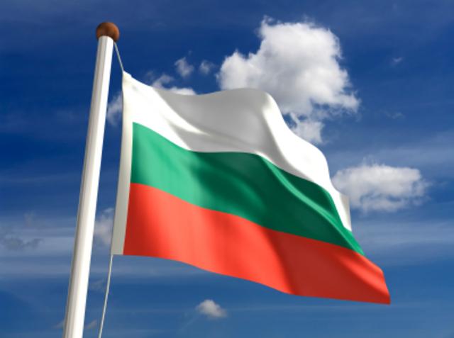 Εισχώρηση Βουλγαρίας στην Ε.Ε
