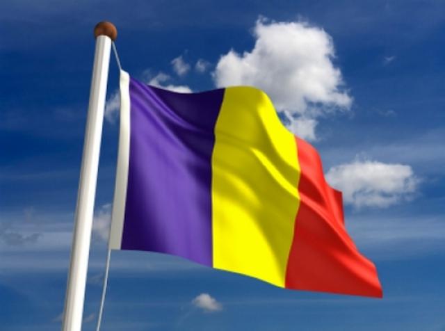 Εισχώρηση Ρουμανίας στην Ε.Ε