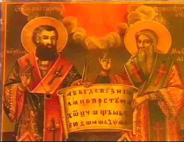 Arrival of the disciples of Saints Cyril and Methodius in Bulgaria
