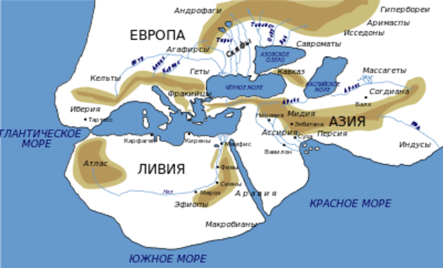 Путешествие Геродота (484 г. до н.э.)