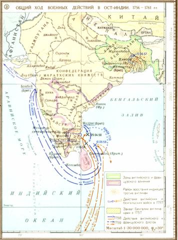 В Семилетней войне (1756-1763)