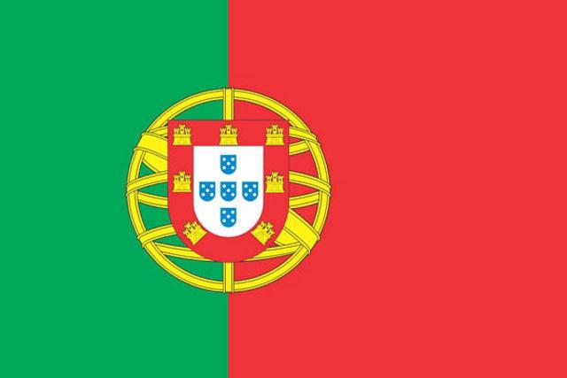 Уступ Португалии