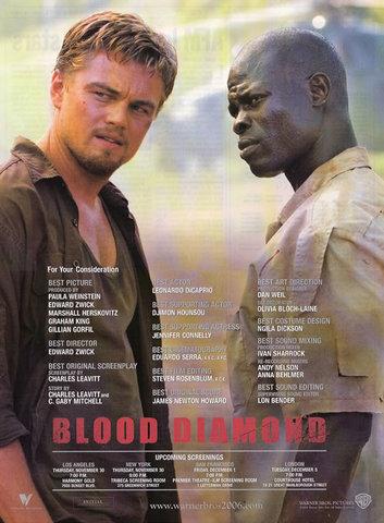 Кровавый алмаз (Blood Diamond)