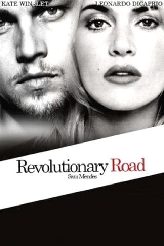 Дорога перемен (Revolutionary Road)