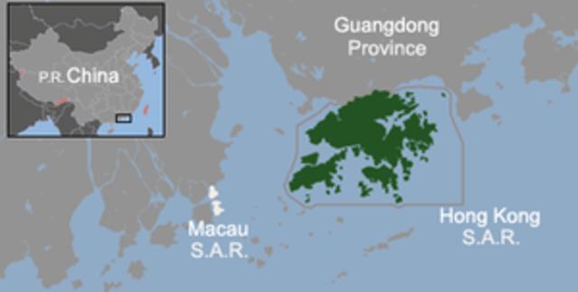 Передача суверенитета над Гонконгом КНР