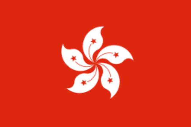 Гонконг переходит к КНР