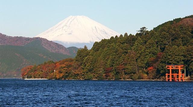 2nd Challenge at Hakone National Park
