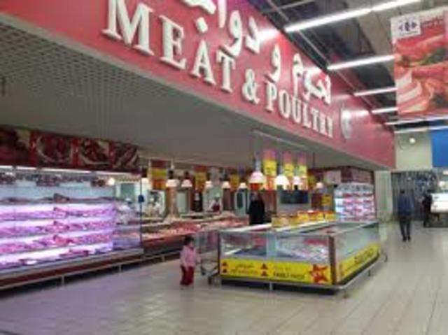 Abu Azzam Supermarket