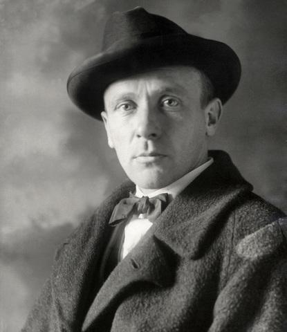 Булгаков актер