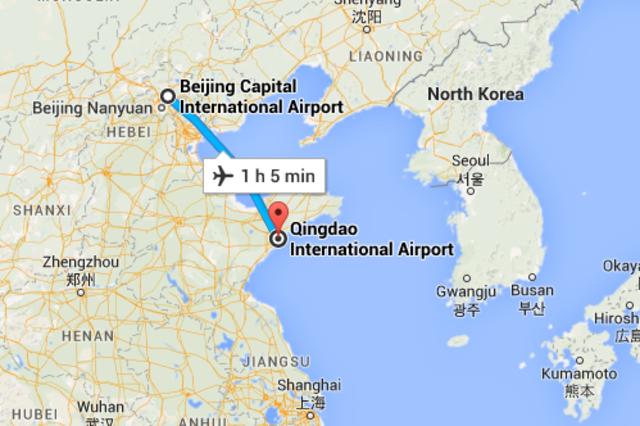 (14) Flight from Beijing to Qingdao