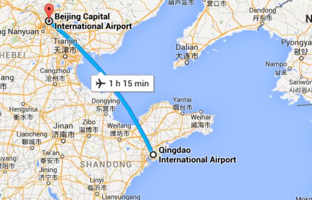 (19) Flight from Qingdao to Beijing (Connecting Flight)