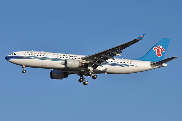 Flight from Dheli, India to Beijing, China