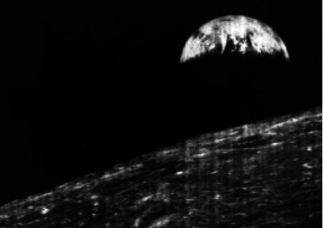 First View of the Moon From the Earth