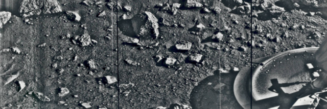 First Surface Shot or Mars