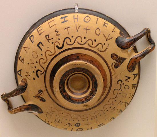 """First 'True"""" Alphabet  800 BCE"""