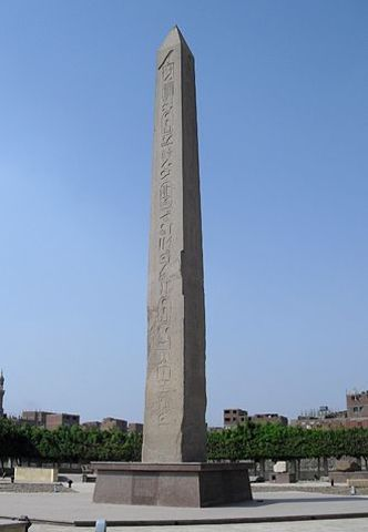Sesostris I, apogeo del Imperio Medio