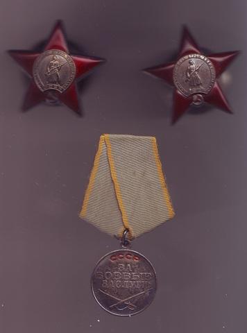 Ордена и медали Сидельникова Б.А.