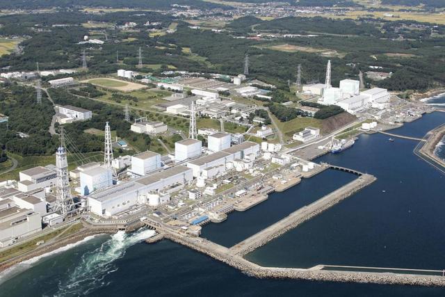 Fukushima Daiichi Nuclear Power Plant Funded