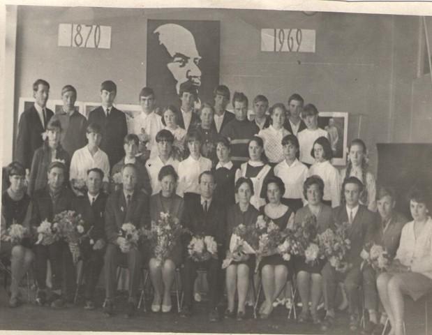 Первый выпускной класс