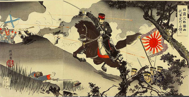 End of the Russo-Japanese War
