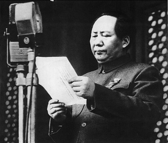Proclamation of the People's Republic of China