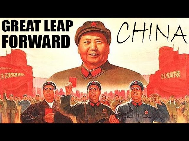 """*Begin of the """"Great Leap Forward"""" campaign"""