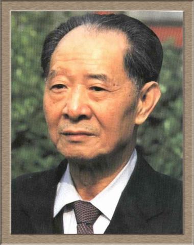 Hu Yaobang dies at the age of 73