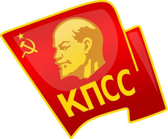 Soviet Communist PArty