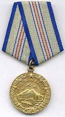 награжден медалями