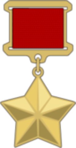 присвоено звание