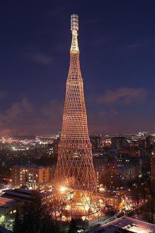 La Torre de Shújov