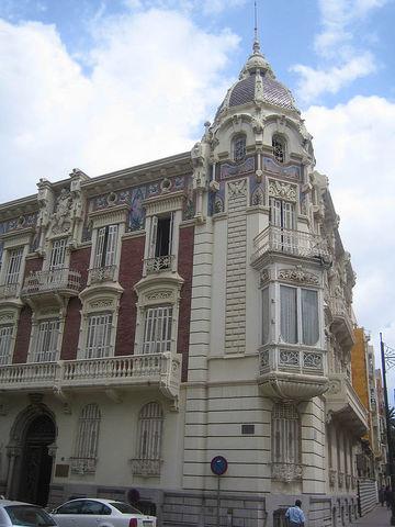 Palacio de Aguirre