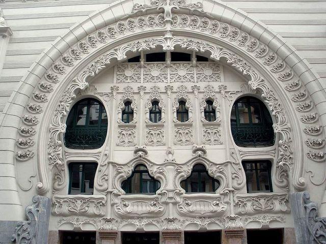 Teatro  Campos Eliseos