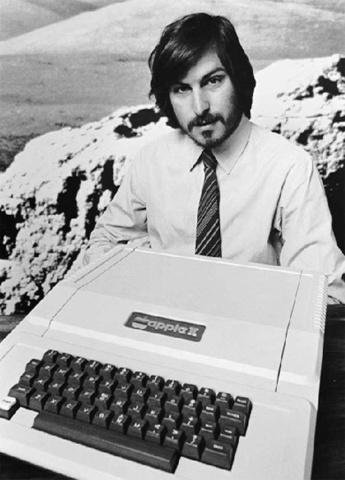 historia y evolucion de los computadores(APPLE II)