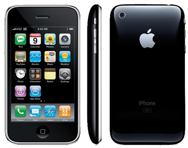 The first iphone is released